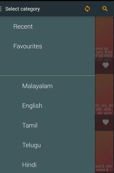 Attitude Status – Latest Hindi,Tamil,Tulugu Quotes apk screenshot