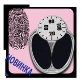 Аппарат измерение веса (prank) icon