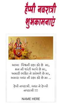 Happy Navratri 2019 : Navratri Greetings/Wishes screenshot 4