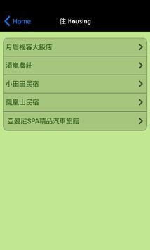 Houli FUN apk screenshot