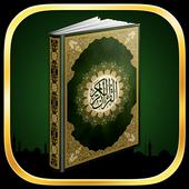 Tabarka Quran Radio icon