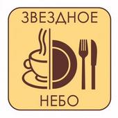 Ресторан icon