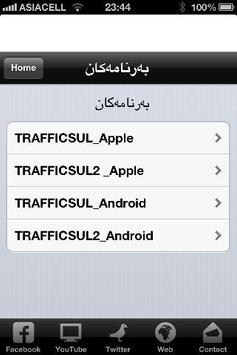 Kurdish Apps apk screenshot