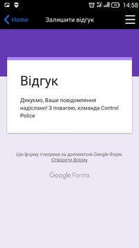Control Police screenshot 5