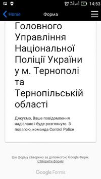 Control Police screenshot 2