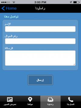 alreaaiaa screenshot 3