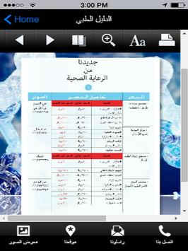 alreaaiaa screenshot 1