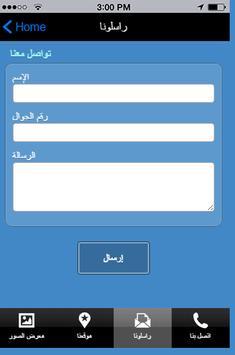 alreaaiaa screenshot 7
