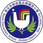 北新國小 icon