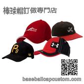 棒球帽訂做專門店 icon