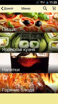 Чудо-пицца screenshot 1
