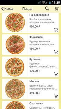 Чудо-пицца screenshot 2
