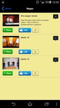 kampecher apk screenshot