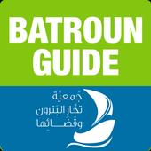 Batroun Guide icon