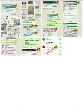 365 Winner apk screenshot
