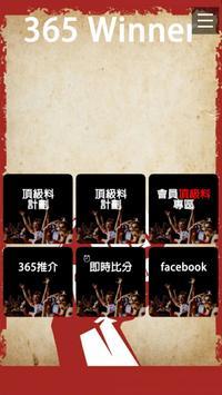 365 Winner poster