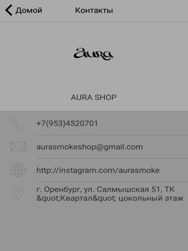 AURA SHOP apk screenshot