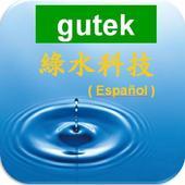 gutek - Spanish icon