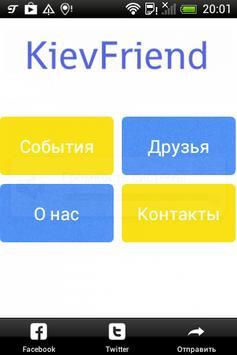 KievFriend poster