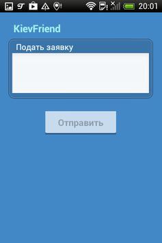 KievFriend screenshot 3