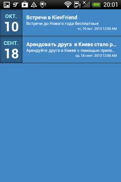 KievFriend screenshot 4