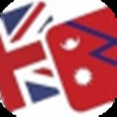 Nepalese Community Event icon