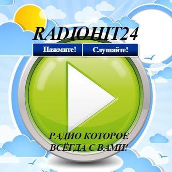 RADIOHIT24 poster