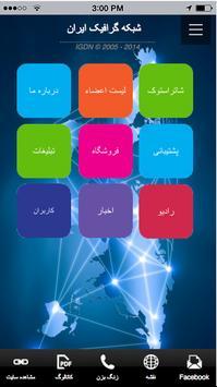 Graphiciran poster