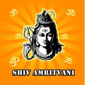 Shiv Amritbani icon