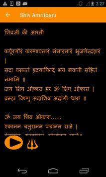 Shiv Amritbani apk screenshot