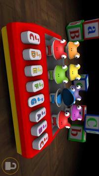 Frog Piano 3D screenshot 2