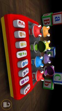 Frog Piano 3D screenshot 3