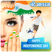 Independence Day Wishes icon