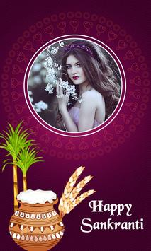 Sankranti and Pongal Photo Frames poster