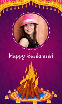 Sankranti and Pongal Photo Frames screenshot 3