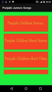 Punjabi juniors Songs screenshot 2