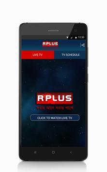 Rplus News Channel screenshot 1