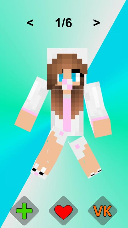 Baby Skins For Minecraft PE APK Download Free Entertainment APP - Skins fur minecraft baby