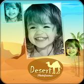 DesertPhotoFrames icon