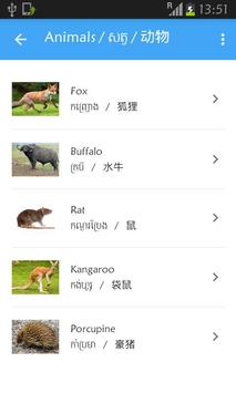 Picture Dictionary KH-EN-CN screenshot 1