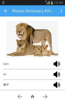 Picture Dictionary KH-EN-CN screenshot 2