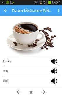 Picture Dictionary KH-EN-CN screenshot 3