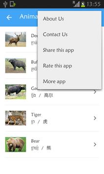 Picture Dictionary KH-EN-CN screenshot 4