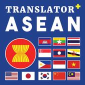 Translator Plus for ASEAN icon