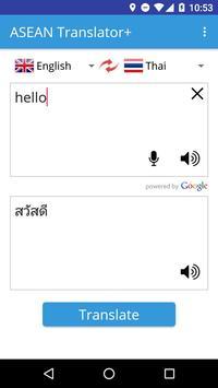 Translator Plus for ASEAN screenshot 3