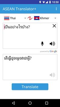 Translator Plus for ASEAN poster