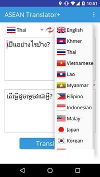 Translator Plus for ASEAN screenshot 2