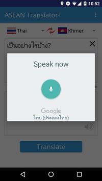 Translator Plus for ASEAN screenshot 4
