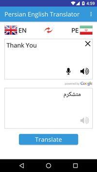 Persian English Translator poster