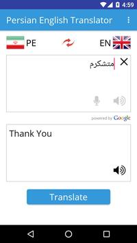 Persian English Translator screenshot 1